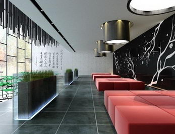 Casual And Stylish Lounge Model 3d Model Download Free 3d