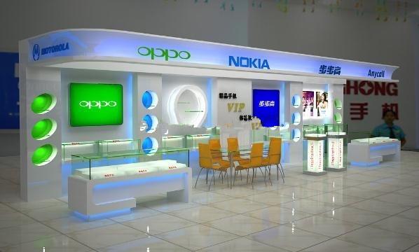 Fashion model mobile phone shop 3d model download free 3d for Shop on line mobili