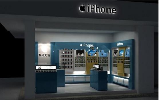 Apple 4s shop design model 3d model download free 3d for 3d store layout design software